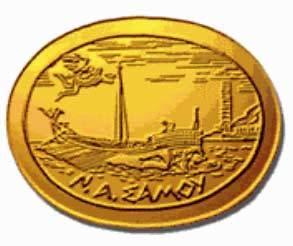 Νόμισμα Σάμου