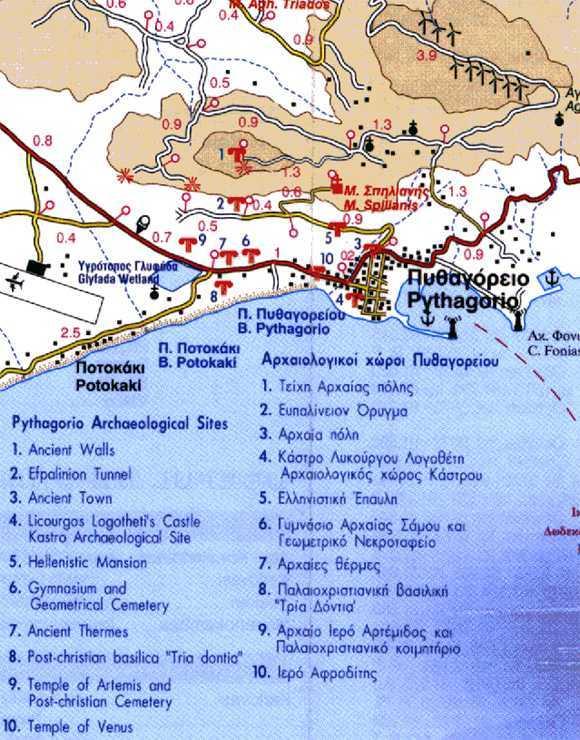 Αρχαία πόλη Πυθαγορείου
