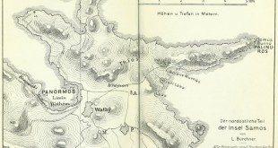 Παλιός χάρτης Σάμου