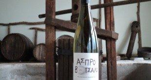 White Pebble wine