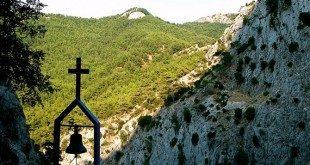 The Holy Monastery of Zoodochos Pigi of Kakoperato