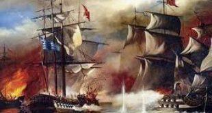 Ναυμαχία Μυκάλης στις 6 Αυγούστου 1824