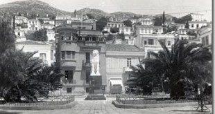 Samos town (Vathi)
