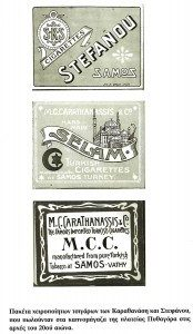 Τσιγάρα χειροποίητα - Packs of handmade cigarettes