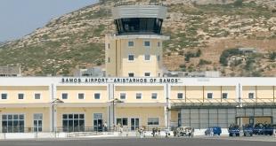 Αεροδρόμιο Σάμου