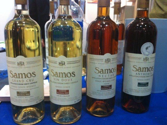 Samos wine