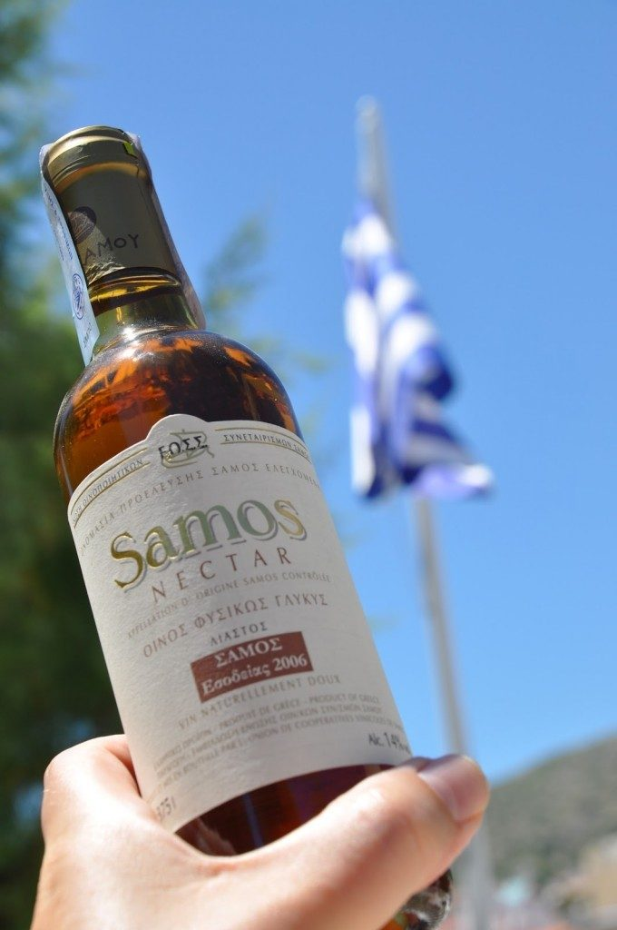 Samos wine ΕΟΣΣ