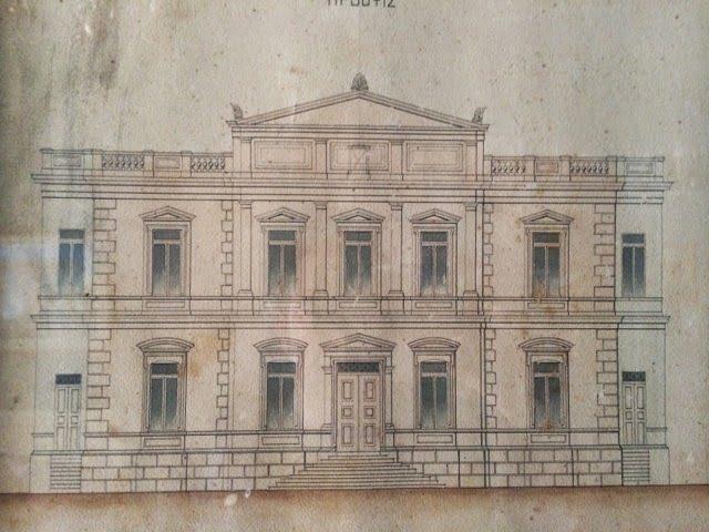 Βουλευτήριο Σάμου