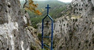 Κακοπέρατο (Kakoperato gorge)