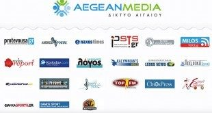 aegean media and isamos.gr