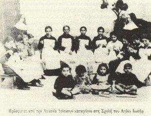 Γαλλική σχολή καλογραιών Saint Joseph Πρόσφυγες από την Αρμενία