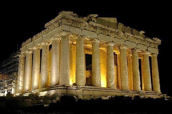 Ελλάδα είναι και η Αθήνα!