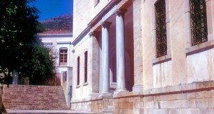 Μουσείο Σάμου. Τα σκαλάκια που χάθηκαν