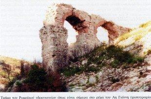 romaiko-ydragogio2-isamos