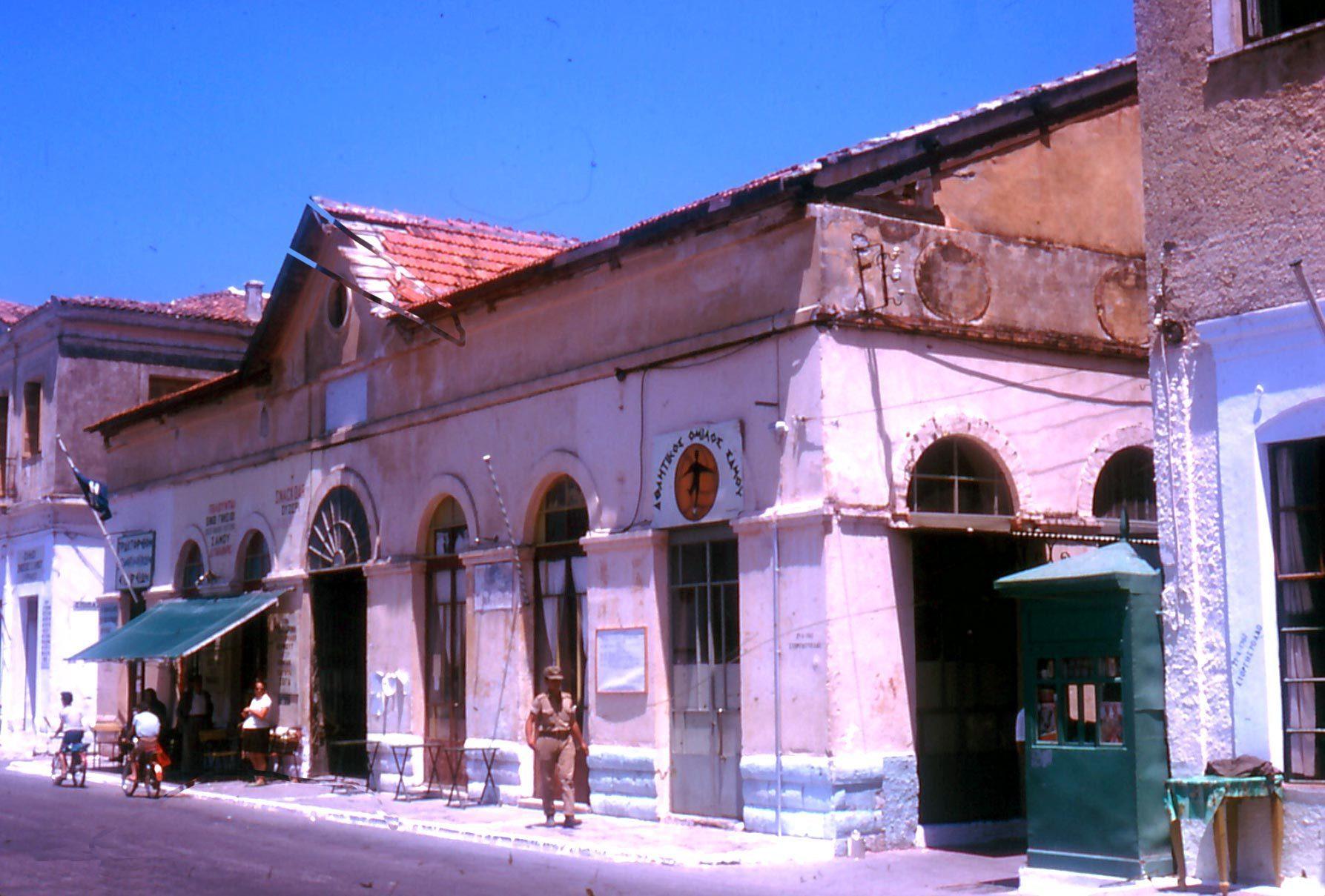 Η παλιά αγορά της Σάμου στην παραλία