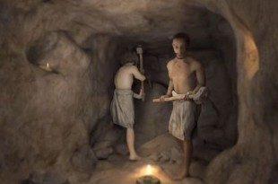 Ευπαλίνειο Όρυγμα - Tunnel of Efpalinos