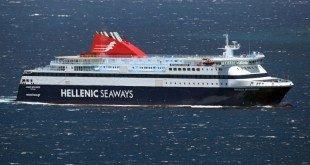 Εκπτώσεις της Hellenic Seaways στα δρομολόγια της Σάμου