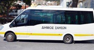 Τα νέα δρομολόγια της αστικής συγκοινωνίας - Public Transportation (Buses) for Samos