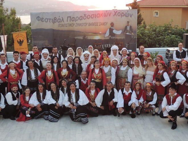 Φεστιβάλ παραδοσιακών χορών από το σύλλογο Καπετάν Λαχανάς