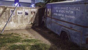 Ετήσια Έκθεση Φωτογραφικής Ομάδας Σάμου 2016 (4)