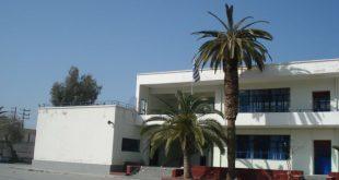 Σχολεία Σάμου ΕΣΠΑ