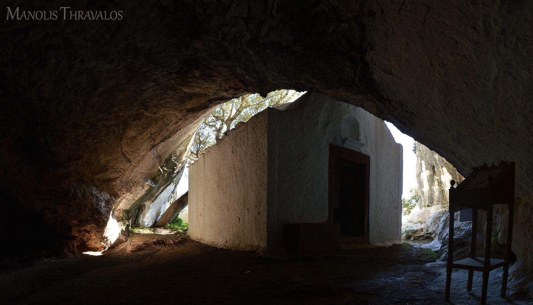 Σπηλιά Πυθαγόρα
