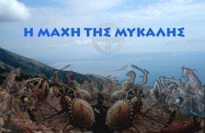 mykali1