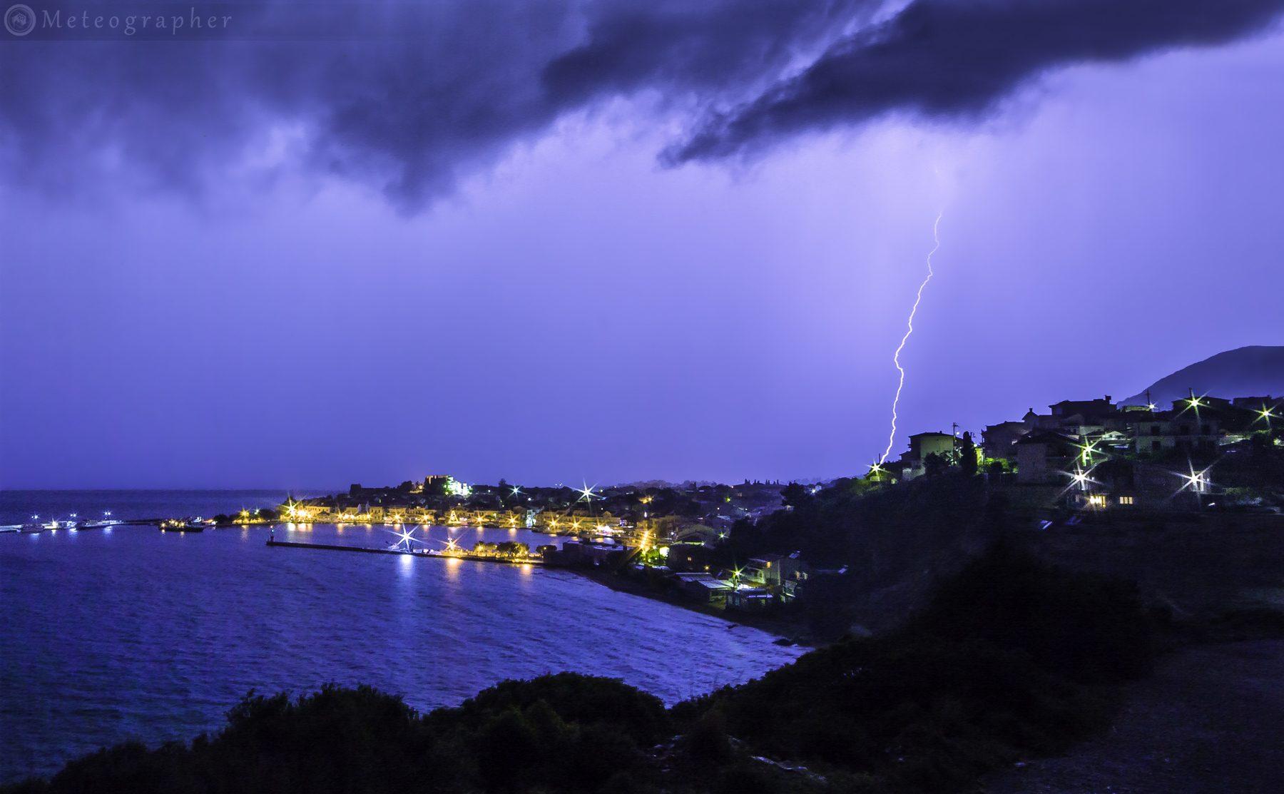 Καταιγίδα - Πυθαγόρειο