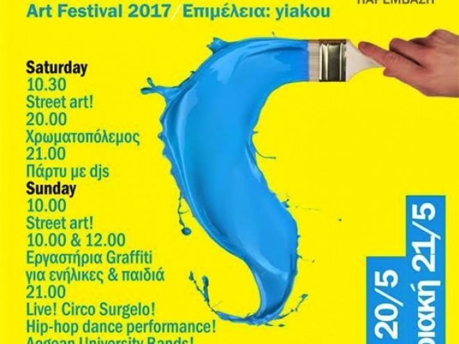 karlovasi-street-art-festival