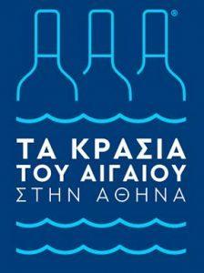samos-wine-logo