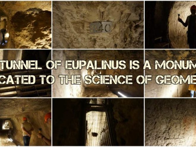 The Tunnel of Epfalinus: Quite impressive facts and yet unknown to the many! (Video)