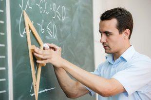 Βράβευση μαθητών της Σάμου σε Μαθηματικούς διαγωνισμούς. Ονόματα.