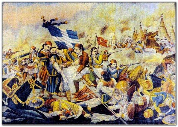 isamos-epanastasi-1821-2