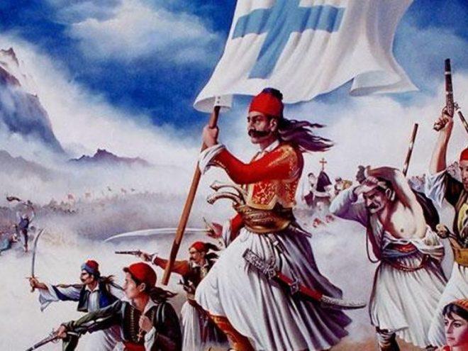 Η έναρξη της Ελληνικής επανάστασης του 1821 με ιστορικά ντοκουμέντα