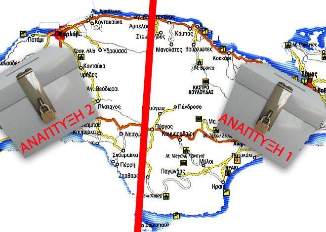 samos-map-vote1